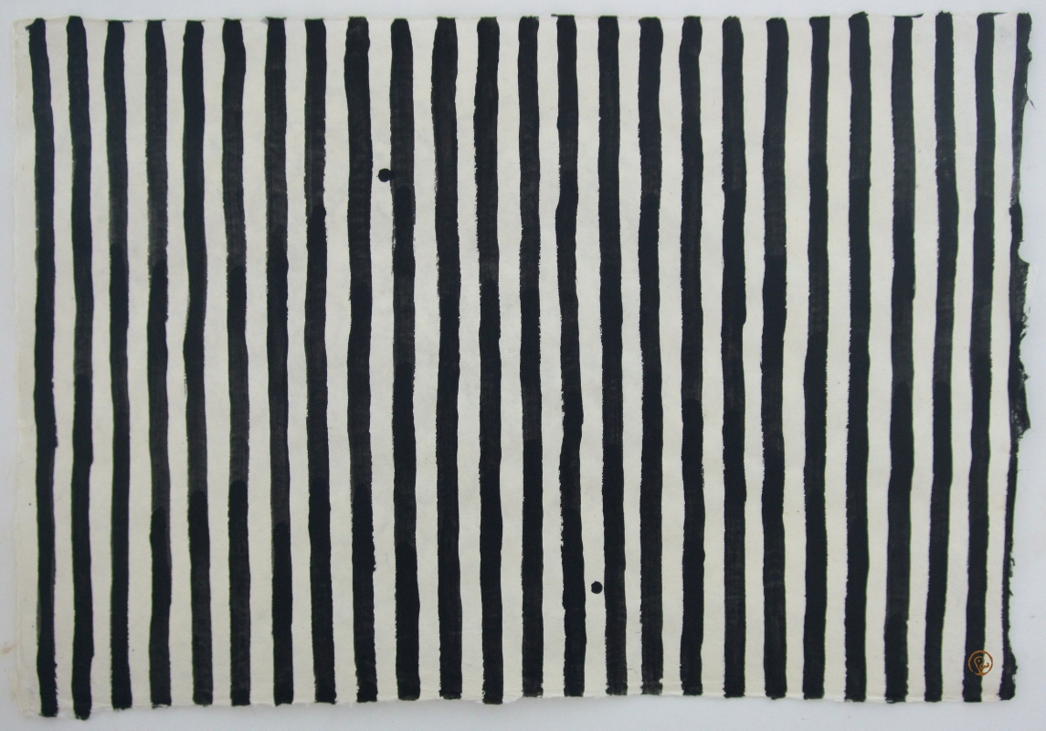 barcode (earth pigments on laos handmade paper; 80x60cm) 2009