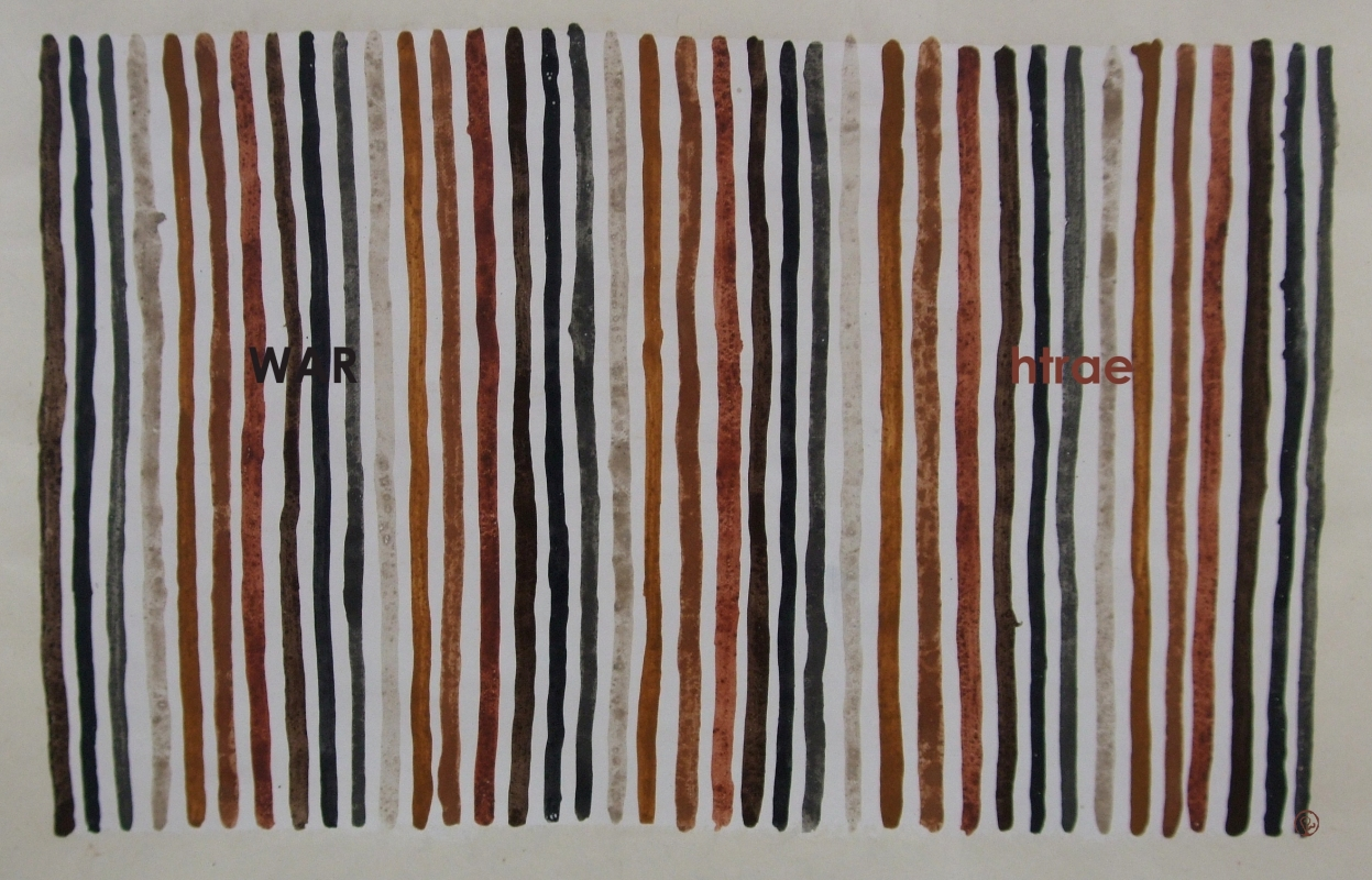 war hater (earth pigments on laos handmade paper; 80x60cm) 2009